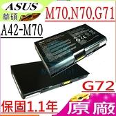 ASUS 電池(原廠)-華碩  M70,M70V,N70,N70SV,G71,G71GX,G72,G72G,G72GX,G72T,A42-M70,A41-M70,A32-M70