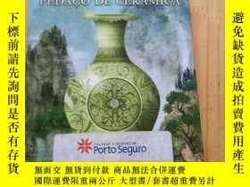 二手書博民逛書店LINDA罕見SUE PARK POR UM SIMPLES PEDACO DE CERAMICAY21470