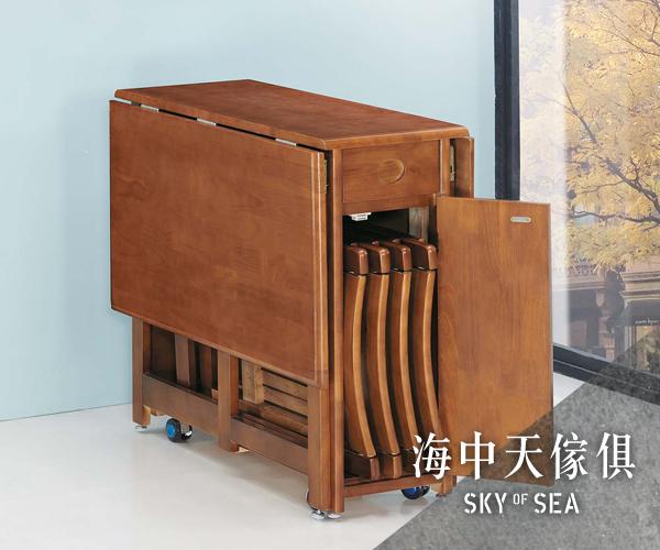 {{ 海中天休閒傢俱廣場 }} G-02 摩登時尚 餐桌系列 356-1 多功能折疊餐桌椅組(柚木色)