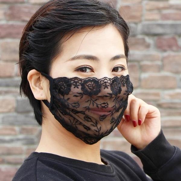 買一送一 韓國口罩 薄款 韓版防曬女冬季時尚蕾絲透氣性感網紅個性ins 韓美e站