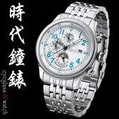【台南 時代鐘錶 ArbutuS】愛彼特 AR510SWS 三眼全日期日月星辰機械錶