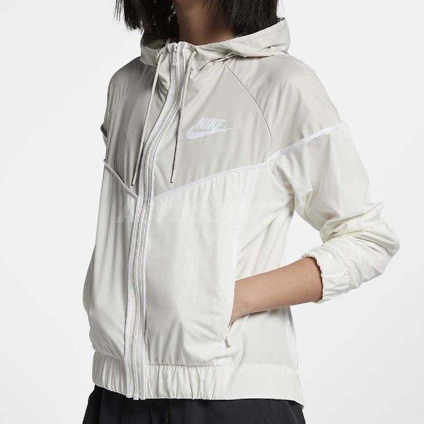Nike 連帽外套 NSW WindRunner Jacket 米白 灰 防風夾克 女款 【PUMP306】 883496-133