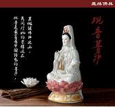 觀音菩薩佛像擺件開光合家平安佛光普照南海觀世音菩薩佛龕套裝促銷大降價!