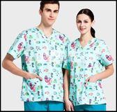 手術服滌棉短袖春夏季醫生護士服分體套裝男女洗手服刷手衣LG-881961