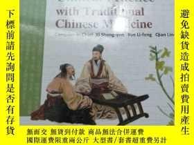 二手書博民逛書店essentials罕見for clinical practic