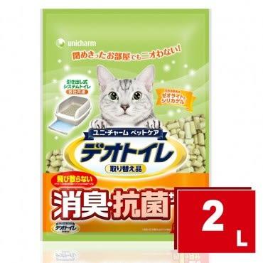 Unicharm 日本消臭大師一月間消臭抗菌沸石砂-2LX2包
