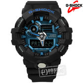 G-SHOCK CASIO / GA-710-1A2 / 卡西歐 絕對強悍 率性粗曠 雙顯 防水200米 橡膠手錶 藍x黑色 52mm