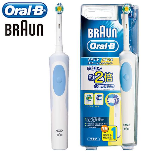 歐樂B活力美白電動牙刷(D12)【康是美】