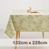 CasaBella美麗家居 防水桌巾 綠色葡萄園 132x228cm