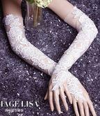 新娘手套 結婚手套白色婚禮舞蹈蕾絲手套 莎拉嘿幼