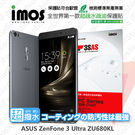 【現貨】ASUS ZenFone 3 Ultra (ZU680KL) 6.8吋 iMOS 3SAS 疏油疏水 螢幕保護貼