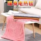 保暖電熱護膝毯辦公室取暖神器電加熱毯蓋腿暖膝暖腳神器暖身毯