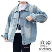 EASON SHOP(GU6976)實拍簡約水洗丹寧淺藍色方型口袋牛仔外套女寬鬆修身短版長袖夾克韓版女上衣服