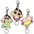 【日本正版】蠟筆小新 伸縮鑰匙圈 吊飾 鑰匙圈 造型鑰匙圈 野原新之助 小白 053722 053739 053746