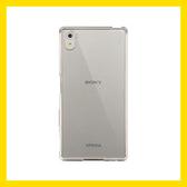 店長推薦 索尼Z5P手機殼xperiaz5compact保護套z5防摔殼z5mini全包軟硅膠