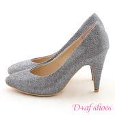 婚鞋 D+AF 星星風潮.金蔥閃料小V口尖頭高跟鞋*閃耀銀灰