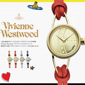 Vivienne Westwood 英國時尚精品腕錶 VV081GDRD 現+排單 熱賣中!