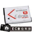 【EC數位】Sony 電池 TX66 WX100 W620 T99 TX55 TX99 TX300 W330 W350 W370 WX50 WX70 WX150 TX30 W710 WX80 專用 NP-BN1 QX100