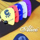 【小麥老師樂器館】彈片 ALICE AP-D 怪獸 PICK 撥片 木吉他【C7】烏克麗麗 電吉他