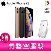 分期0利率Apple蘋果 iPhone XS 64G 5.8吋  智慧型手機 贈『氣墊空壓殼*1』