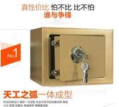 桌面收納盒帶鎖收納鐵盒小型迷你保險箱首飾零錢保管箱禮品收納盒  WD 遇見生活