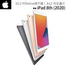 【2020全新第8代】Apple 蘋果 ...