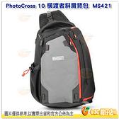 MindShift PhotoCross10 MSG421 橫渡者斜肩背包 灰橘 公司貨 斜肩包 相機包 MS421