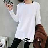 年春秋裝新款冬季白色長袖t恤女中長款純棉寬鬆打底衫上衣潮 雙十一全館免運