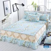 床罩夢思床罩床裙床套單件韓式公主床單床笠1.8/1.5/1.2米 全館限時88折