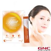 【GNC健安喜】冰晶美人 LAC 晶白番茄粉末 30包 /盒