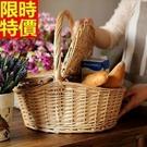 野餐籃編織籃子-簡約田園鄉村風郊遊用品68e11【時尚巴黎】