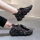 老爹鞋 火山椰子450運動鞋八爪魚老爹鞋女秋季新款小籠包透氣飛織鞋 生活主義