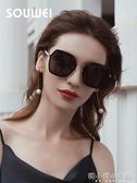 韓版墨鏡女ins潮新款圓臉防紫外線偏光太陽鏡女大臉顯瘦眼鏡 韓小姐