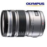 OLYMPUS M.ZUIKO 12-50mm F3.5-6.3 EZ 贈 ROLLEI UV 鏡 (24期0利率 免運 元佑實業公司貨)
