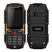 【G-PLUS】F1 2.4 吋直立式手機(適用兒童/長輩)