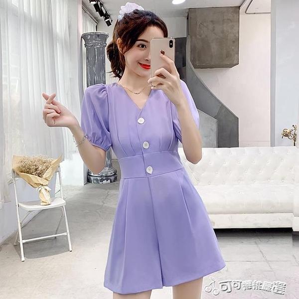 連身褲 闊腿連身褲女夏2020年新款韓版收腰顯瘦氣質V領泡泡袖連衣短褲子