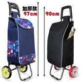 購物車買菜車小拉車便攜家用手推車老年人超市可折疊拉桿車行李車XW 1件免運