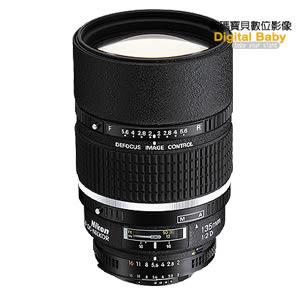 Nikon AF DC 135mm F2.0D F2.0 定焦鏡頭【贈鏡頭三寶】 (135 2;國祥公司貨)