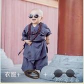 元旦小和尚服童裝男童少林寺武僧寶寶棉麻兒童僧袍演出服錶演 【快速出貨】