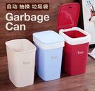 自動換袋垃圾桶家用客廳臥室衛生間廚房辦公...
