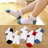 兒童襪子薄款夏季船襪純棉男童寶寶春夏男網眼學生淺口潮男孩短襪