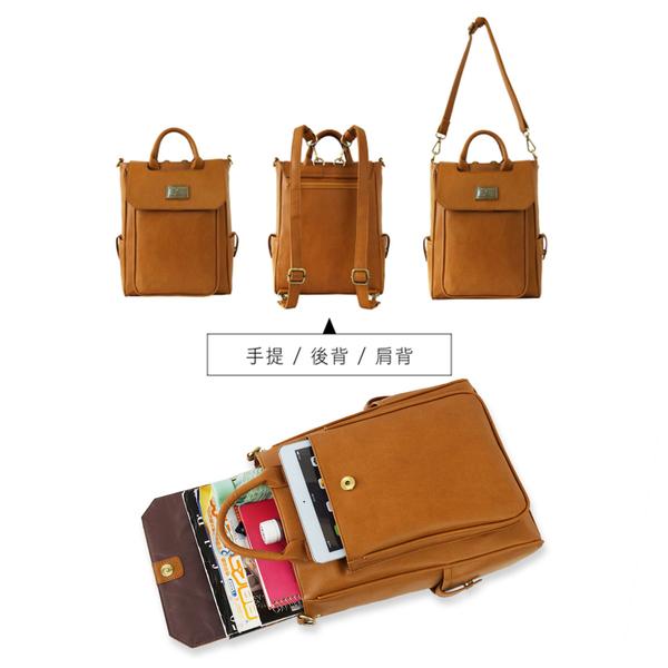 後背包1/2princess升級版二代復古皮革三用後背包(直式)-3色[A2710]