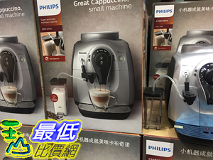 [COSCO代購]  C118503 PHILIPS AUTO ESPRESSO MACHINE HD8652 PHILIPS 全自動義式咖啡機