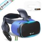 VeeR 【日本代購】3D VR 2代護目鏡耳機Bluetooth控制器VR遊戲100
