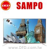 聲寶 SAMPO EM-55ZT30D 55吋 液晶電視 4K UHD 公司貨