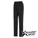 PolarStar 彈性抗UV休閒窄管褲...