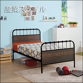 【水晶晶家具/傢俱首選】JX1375-2克森3.5呎黑色工業風單人鐵床