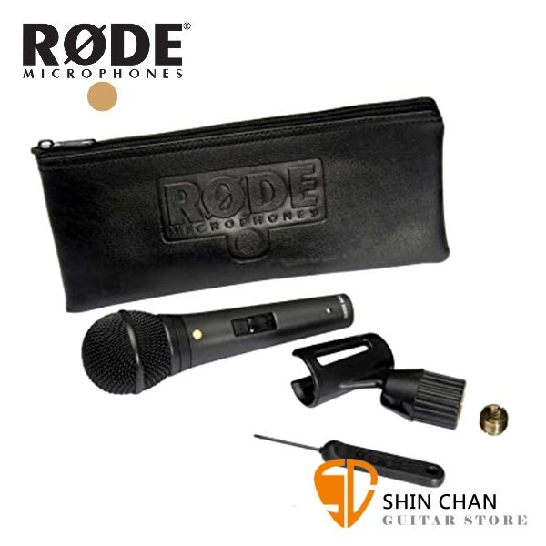 Rode M1-s 麥克風 動圈式 附開關 人聲麥克風/歌唱麥克風 M1S 台灣公司貨保固