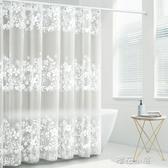 浴簾套裝免打孔防潑水隔斷簾子衛生間擋水淋浴房洗澡隔離浴室窗簾布QM『櫻花小屋』
