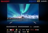 ↙0利率/免運費↙SHARP夏普 60吋4K 安卓操作系統 LED智慧連網液晶電視4T-C60BJ1T【南霸天電器百貨】
